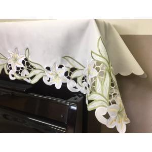 送料込み:80X220cm  カットワーク刺繍 アップライトピアノカバー 百合の花 白地にグリーン|rose-viva-shop