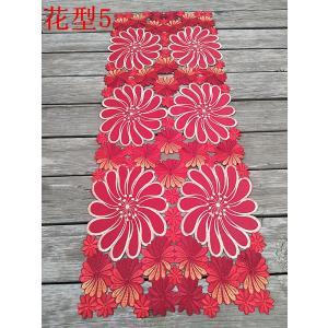 完了♪Merry Xmas テーブルセンター クリスマスコーディネート 37X100cm all カットワーク刺繍 赤 3/22|rose-viva-shop