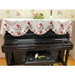 送料込み:80X220cm  カットワーク刺繍 アップライトピアノカバー チューリップの花|rose-viva-shop
