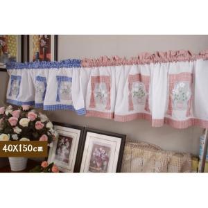 送料込み カフェカーテン カーテンバランス 縦40X150cm チェック柄 ピンク|rose-viva-shop