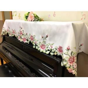 送料込み:80X220cm  カットワーク刺繍 アップライトピアノカバー 牡丹の花|rose-viva-shop