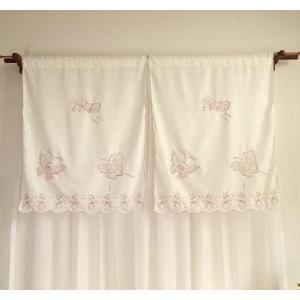 送料込み:2枚セットカフェカーテン&カーテンバランス 75×85cm 蝶々 ブルー刺繍-|rose-viva-shop