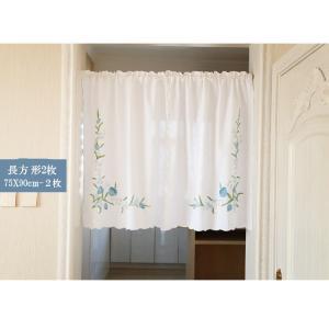 --送料込み 2枚セットカフェカーテン 横75×90cm2枚セット チューリップ|rose-viva-shop