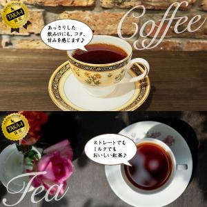 風の散歩道コーヒー&ティーセット 箱入り 珈琲5枚 紅茶6枚 税込2000円 1杯分包装 脱酸素剤入り|roseandm