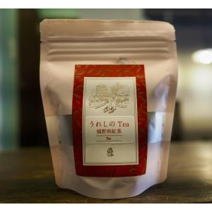 うれしの 嬉野和紅茶 ティーリーフ 50g 税込1080円 脱酸素入り|roseandm