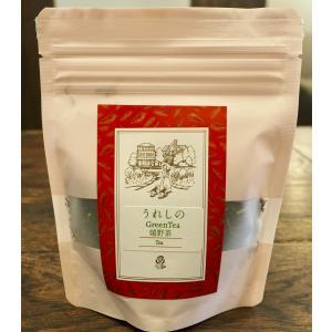 うれしの 嬉野緑茶 リーフ 50g 税込1,404円 脱酸素入り|roseandm