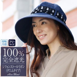 帽子 レディース つば裏完全遮光 100% UV ハット シフォンスカーフ付 デニム Rose Blanc roseblanc