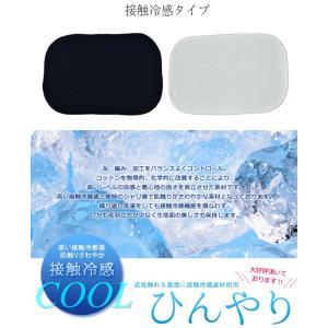 フェイスマスク用 当て布 (M/L共通対応) 同色での2枚セット 接触冷感|roseblanc|04