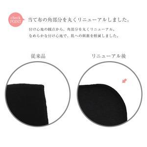 フェイスマスク用 当て布 (M/L共通対応) 同色での2枚セット 接触冷感|roseblanc|06