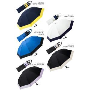 日傘 3段折りたたみ 100%完全遮光 晴雨兼用 コンビ(傘袋付) 50cm 17|roseblanc|03