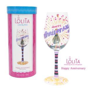 ワイングラス ロリータ WINE GLASS HAPPY A...