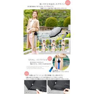 日傘 完全遮光 100% 折りたたみ 2段 晴雨兼用 折りたたみ傘 UVカット 男女兼用 ラージサイズ 60cm プレーン(傘袋付) 16 roseblanc 04