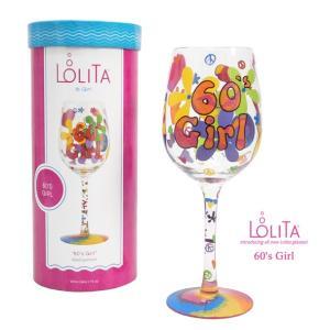 ワイングラス ロリータ WINE GLASS 60'S GI...
