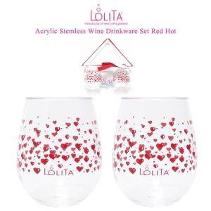 ワイングラス ロリータ アクリル ステムレス ワイングラス ...
