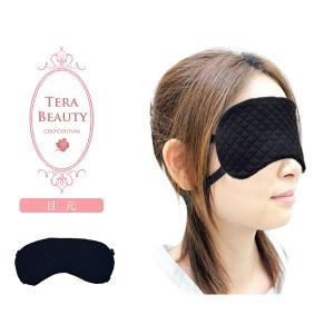 《商品説明》 「アイマスク」は目の疲れ、不眠症などに効果を発揮します。 日常生活による目の疲れ、眼精...