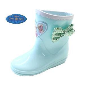 アナと雪の女王 ディズニー ディズニー靴 アナ雪 レインブーツ 長靴 ディズニー レインシューズ D...