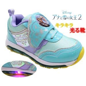 光る靴 アナと雪の女王2 アナ雪 ディズニー ディズニープリンセス Disney ディズニー靴 アナ...