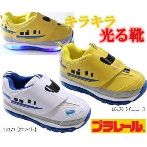 【光る靴】プラレール プラレール 靴 男...