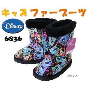 【ファーブーツ】ミッキーマウス ミッキー ミニー ディズニー...