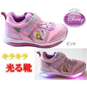 【光る靴】ラプンツェル ディズニー プリンセス Disney ディズニー 靴 ラプンツェル 女の子 ...