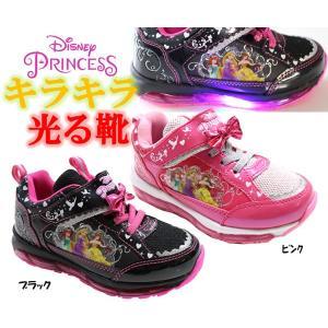 歩く度に光る靴(*^^)v♪ 人気のプリンセスがかわいいスニーカーになりました♪ cuteなカラーが...