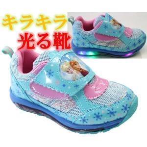 256e1f7ffb306 光る靴 アナと雪の女王 ディズニー ディズニープリンセス ディズニー 靴 ディズニー エルサ アナ マジック スリッポン 子供靴 7399