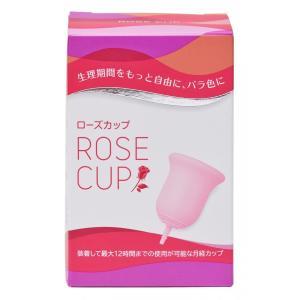 ROSE CUP 日本人女性の為に作られた日本製月経カップ ローズカップ