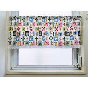 カフェカーテン かわいい 手作り 綿 くまさん 送料無料 幅103cm×丈34cm