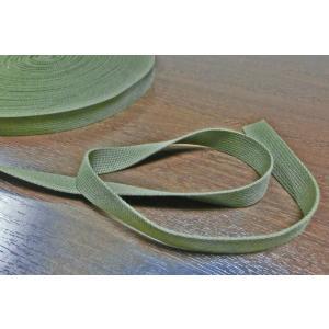 持ち手テープ アクリルテープ 幅25mm 厚み2mm 平織タイプ カバン・バック用持ち手テープ