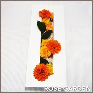 【フレームシリーズ】バラとダリア プリザーブドフラワーのアレンジメント|rosegarden