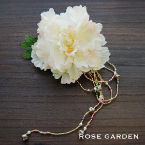 【結婚式2次会、成人式のヘアアクセ】ピオニー・ホワイト ビーズ付きコサージュ|rosegarden