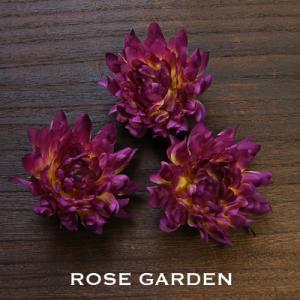 【結婚式2次会、成人式のヘアアクセ】ダリア3個セット・パープルライト コサージュ|rosegarden