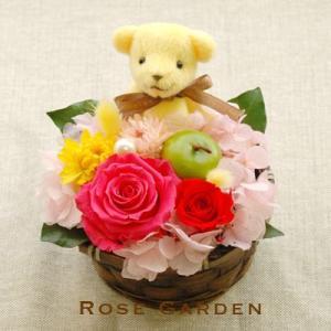 プリザーブドフラワーのアロマベア  誕生日プレゼント  結婚祝い ギフト 女性|rosegarden