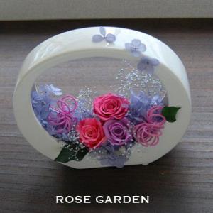 バラのプリザーブドフラワーギフト ループパープル(あすつく)|rosegarden