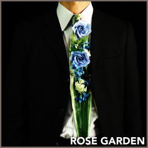 【お花のネクタイ】フラワーネクタイ ブルー (造花のアレンジメント)|rosegarden