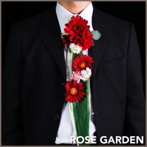 【お花のネクタイ】フラワーネクタイ レッド (造花のアレンジメント)|rosegarden