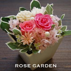 プリザーブドフラワーギフト 結婚のお祝い 誕生日プレゼントなど・スクエア型の器|rosegarden