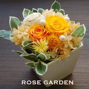 プリザーブドフラワーギフト 結婚のお祝い 誕生日プレゼントなど・スクエア型の器|rosegarden|02