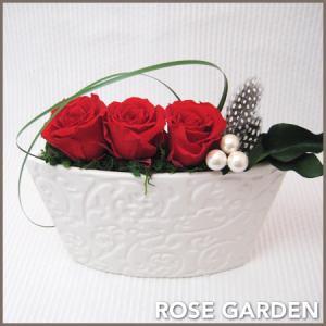【こだわり器】オーバル・レッド (プリザーブドフラワー)|rosegarden