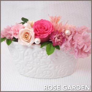 【こだわり器】オーバル・ピンク (プリザーブドフラワー)|rosegarden