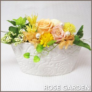 【こだわり器】オーバル・イエロー (プリザーブドフラワー)|rosegarden