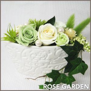 【こだわり器】オーバル・グリーン (プリザーブドフラワー)|rosegarden