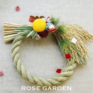 【送料無料☆お正月】 しめ縄 稲穂★プリザーブドフラワーのアレンジ|rosegarden