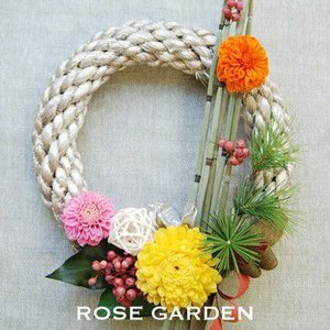 【送料無料☆お正月】 しめ縄 プラチナ プリザーブドフラワーのアレンジ|rosegarden