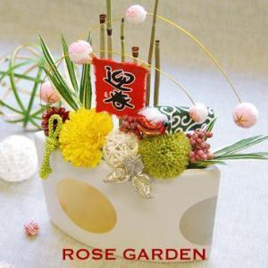 【送料無料☆お正月】 和風 日の出 プリザーブドフラワーのアレンジ|rosegarden