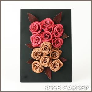 【フレームシリーズ】バラのプリザーブドフラワーのアレンジメント|rosegarden