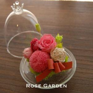 バラの和風プリザーブドフラワーギフト ガラスドーム|rosegarden