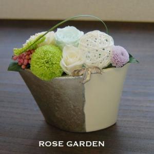 バラの和風プリザーブドフラワーギフト W 松葉(あすつくお届けOK)|rosegarden