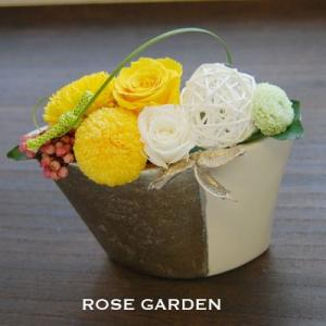 バラの和風プリザーブドフラワーギフト W みかん(あすつくお届けOK)|rosegarden