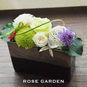バラの和風プリザーブドフラワー M 松葉(あすつくお届けOK)|rosegarden
